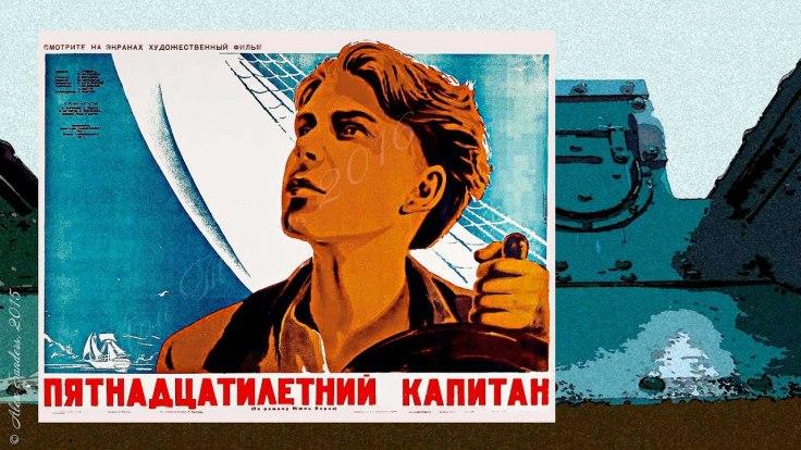 Affiche russe Un Capitaine de 15 Ans